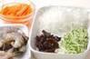 具だくさん春雨サラダの作り方の手順2