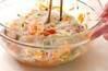 具だくさん春雨サラダの作り方の手順10