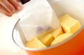 栗きんとんの作り方1