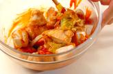 鶏と白ネギの韓国風みそ和えの作り方3