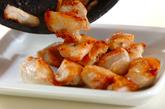 鶏と白ネギの韓国風みそ和えの作り方2