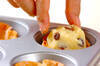 サクサクスイートポテトの作り方の手順5