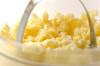サクサクスイートポテトの作り方の手順3