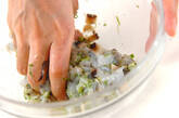 レンコンのはさみ揚げの作り方1
