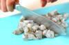 レンコンのはさみ揚げの作り方の手順1
