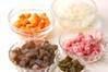 豚肉入り五目豆の作り方の手順3