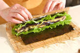 ベジ・ヘルシーコリアン寿司の作り方7