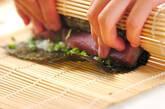 カツオのおろしロールの作り方2