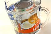 ココナッツミルクと米粉のプリン・季節のフルーツのマチェドニアソースの下準備1
