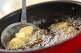 揚げジャガ納豆和えの作り方1