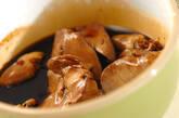 鶏レバーのソース漬けの作り方3