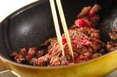 牛肉と野菜のソース炒めの作り方1
