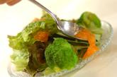 玉ネギドレッシングのサラダの作り方1