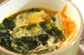 セロリと卵のスープの作り方2
