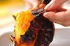 パプリカマリネの作り方の手順1
