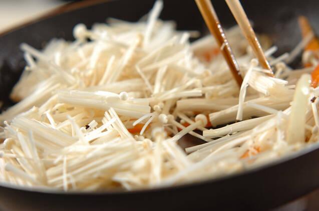 甘辛牛丼の作り方の手順5