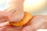 トマトブレッドの作り方9