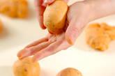 トマトブレッドの作り方10