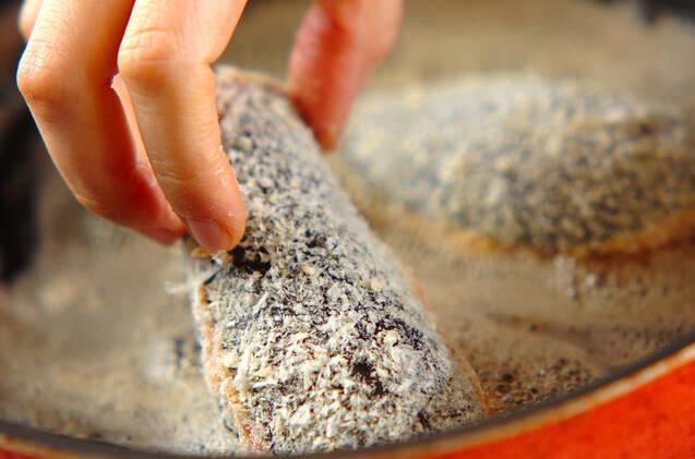 ジューシー!まるごとナスの肉挟み揚げの作り方の手順7