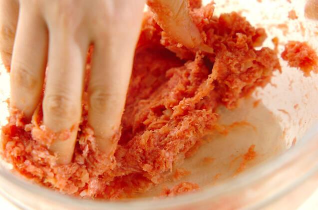 ジューシー!まるごとナスの肉挟み揚げの作り方の手順5