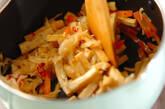 切干し大根の煮物の作り方5