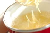 せん切りジャガイモのみそ汁の作り方1