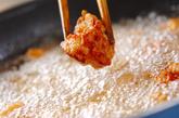鶏肉の唐揚げの作り方1