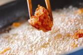 鶏肉の唐揚げの作り方6