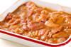 こってりジューシー!鶏肉の唐揚げの作り方の手順1