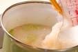 おろしカブラ汁の作り方1