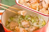あっさりおいしい鶏むね肉と白菜のクリーム煮の作り方7