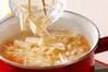 エビ芋のみそ汁の作り方の手順5