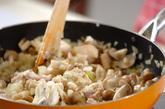 チキンライスの作り方2