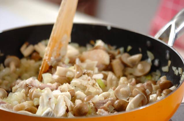 チキンライスの作り方の手順7