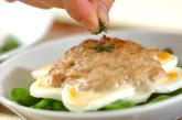 卵とエンドウのツナマヨ焼きの作り方3
