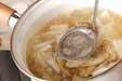 コロコロ小芋の豚汁の作り方1