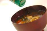 豆腐の赤だしの作り方5