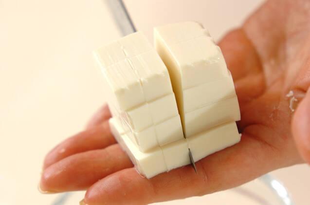 エノキ入り納豆汁の作り方の手順2