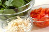 野菜たっぷりトマトのスープの下準備1