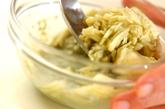 カラフルチーズのフォンデュ鍋の作り方3