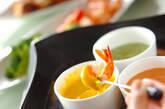 カラフルチーズのフォンデュ鍋の作り方15