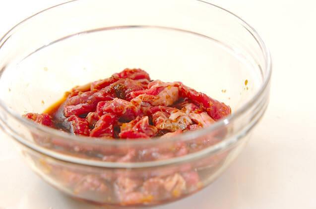 ラム肉のピリ辛炒めの作り方の手順1