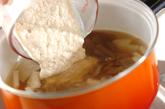 野菜粕汁の作り方3