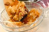 半熟卵のオムライスの作り方2