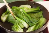 チンゲン菜の炒め煮の作り方1