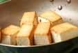 ちりめん豆腐ステーキの作り方1