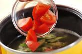 オクラとトマトのスープの作り方2