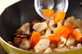 豚肉と根菜のきんぴらの作り方4