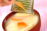 カブのユズ風味みそ汁の作り方2