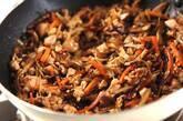 鶏ゴボウご飯の作り方8